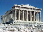 Самолетни билети Атина