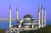 Самолетни билети Истанбул