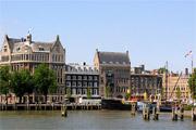 Самолетни билети Ротердам