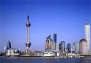 Самолетни билети Шанхай